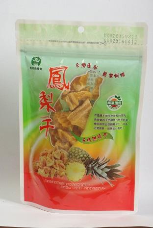 鳳梨乾 1